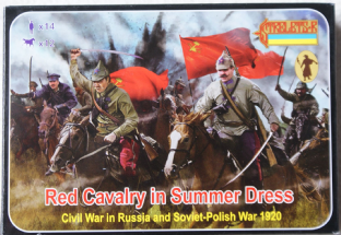 Strelets 1/72 ST0164 Red Russian Cavalry in Summer Dress (RCW)